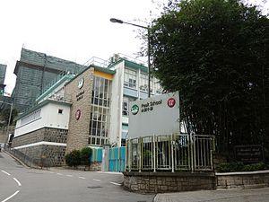Peak School - Image: ESF peak school