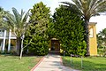 EUPHORIA PALM BEACH 5 (2015) - panoramio (7).jpg