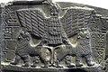 Eagle of Lagash.jpg