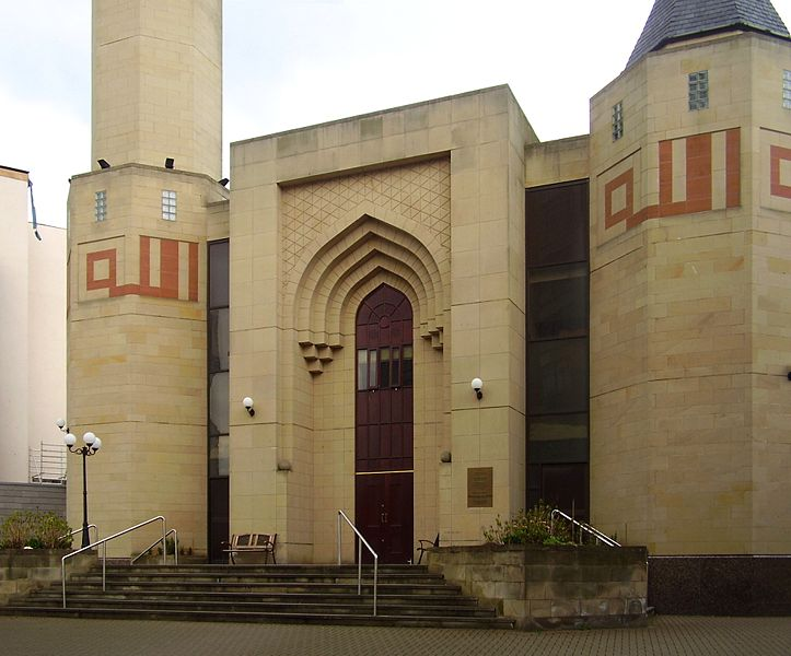 File:Edinburgh central mosque edit.jpg