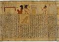 Egypt Papyrus of Bakay.jpg