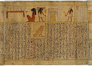 Papyrus of Bakay