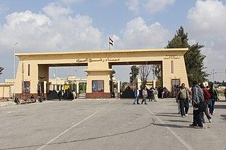 Rafah Border Crossing - Rafah Border Crossing in 2012