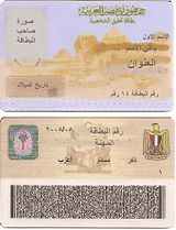 Egyption ID.jpg