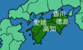 Eight regions of japan7 shikoku.png