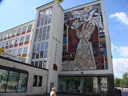 Eisenhüttenstadt Zentrum, Mosaik von Walter Womacka DDR - Kunst am Bau - panoramio