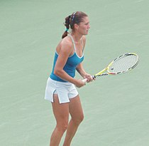 Ekaterina Ivanova US Open.JPG