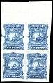 El Salvador 1891 1p Seebeck essay block of four.jpg