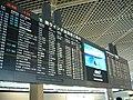 Electric-scoreboard,narita-airport,japan.JPG