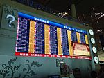 Electronic signage of Beijing Capital International Airport.jpg