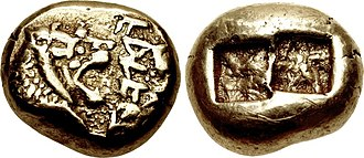 "Croeseid - Coin of Alyattes in electrum, 620-563 BCE. Legend Walwel (""Alyattes"") in Lydian script."