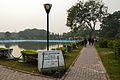 Elliot Park - Kolkata 2013-01-05 2441.JPG