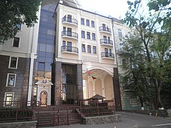 Embassy of Belarus in Kyiv.jpeg