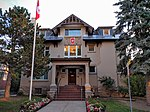 Embassy of Switzerland in Ottawa.jpg