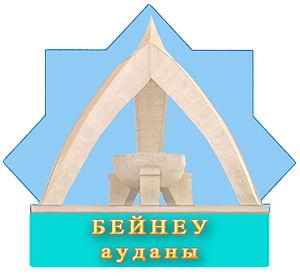 Beyneu District - Image: Emblem Beineu District
