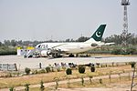 Emergency Exercise Faisalabad International Airport May 2016 005.jpg
