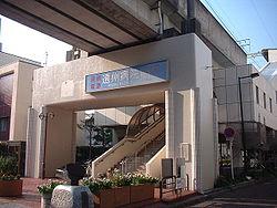 Ensyubyoinmae station.JPG