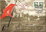 Envelope. Latvia. 1962.jpg