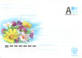 Envelope of Russia - 2015 - flowers 2.png