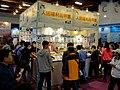 Ergotech booth, Taipei IT Month 20161211.jpg