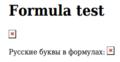 Error-math-formula.png