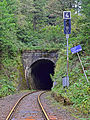 Erzbergbahn - Präbichl-Tunnel.jpg