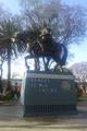 Estatua ecueste al Mariscal Sucre.png