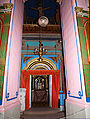 Ethiopian Abyssinian Church, Jerusalem 07.jpg