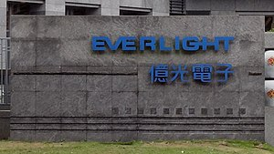 Everlight Electronics global operations headquarters plate 20160205.jpg