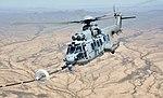 Exercise Angel Thunder 2014 140512-F-IE715-1625.jpg