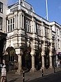 Exeter Guildhall - geograph.org.uk - 31505.jpg