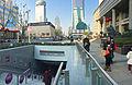Exit 25, Sanyang Plaza Station.JPG