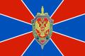 FSB Flag.png