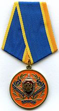 FSB Medal for Merit in the Fight Against Terrorism.jpg