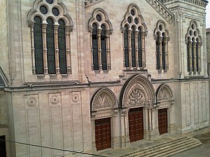 Facade synagogue bordeaux.jpg