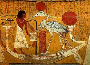Benben - Bennu bird from an Egyptian papyrus.