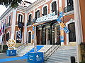 Festival de cine iberoamericano.JPG