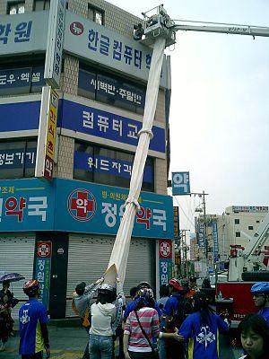 Escape chute - A demonstration of a fire escape chute on the streets of Daegu, South Korea.