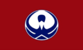 Flag of Hitachiota Ibaraki.png