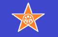 Flag of Ohka Nagano.png