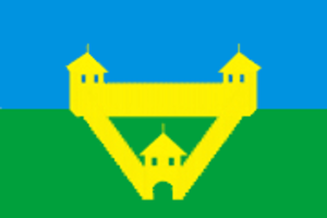 Ordinsky District - Image: Flag of Ordinsky rayon (Perm krai)