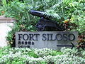 Fort Siloso sign, Sentosa, Singapore - 20071208.jpg