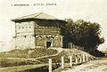 Fortress in Akmolinsk.jpg