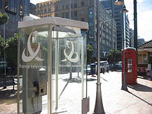 France Telecom Wellington NZ.jpg