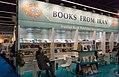 Frankfurter Buchmesse 2017 - Iran.jpg