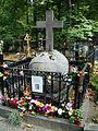Friedrich Haass grave.jpg