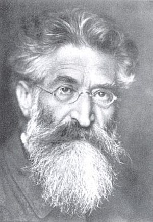 Fritz Mauthner - Image: Fritz Mauthner (1849 1923)