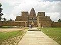 Front view of Brihadisvara Temple, Kangai Konda Cholapuram.jpg