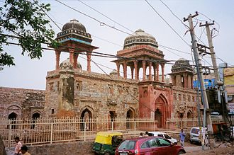 Jahaz Mahal - Image: Front view of Jahaz Mahal, Mehrauli