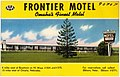 Frontier Motel, Omaha's finest motel (90707).jpg